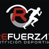 logo Refuerzat